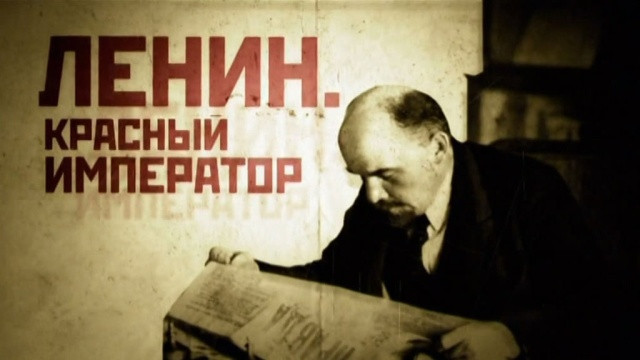 http://dmpokrov.ru/images/im_article/lenin/211176_original.jpg height=217