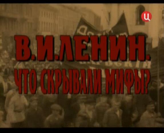 http://dmpokrov.ru/images/im_article/lenin/211352_original.jpg height=220